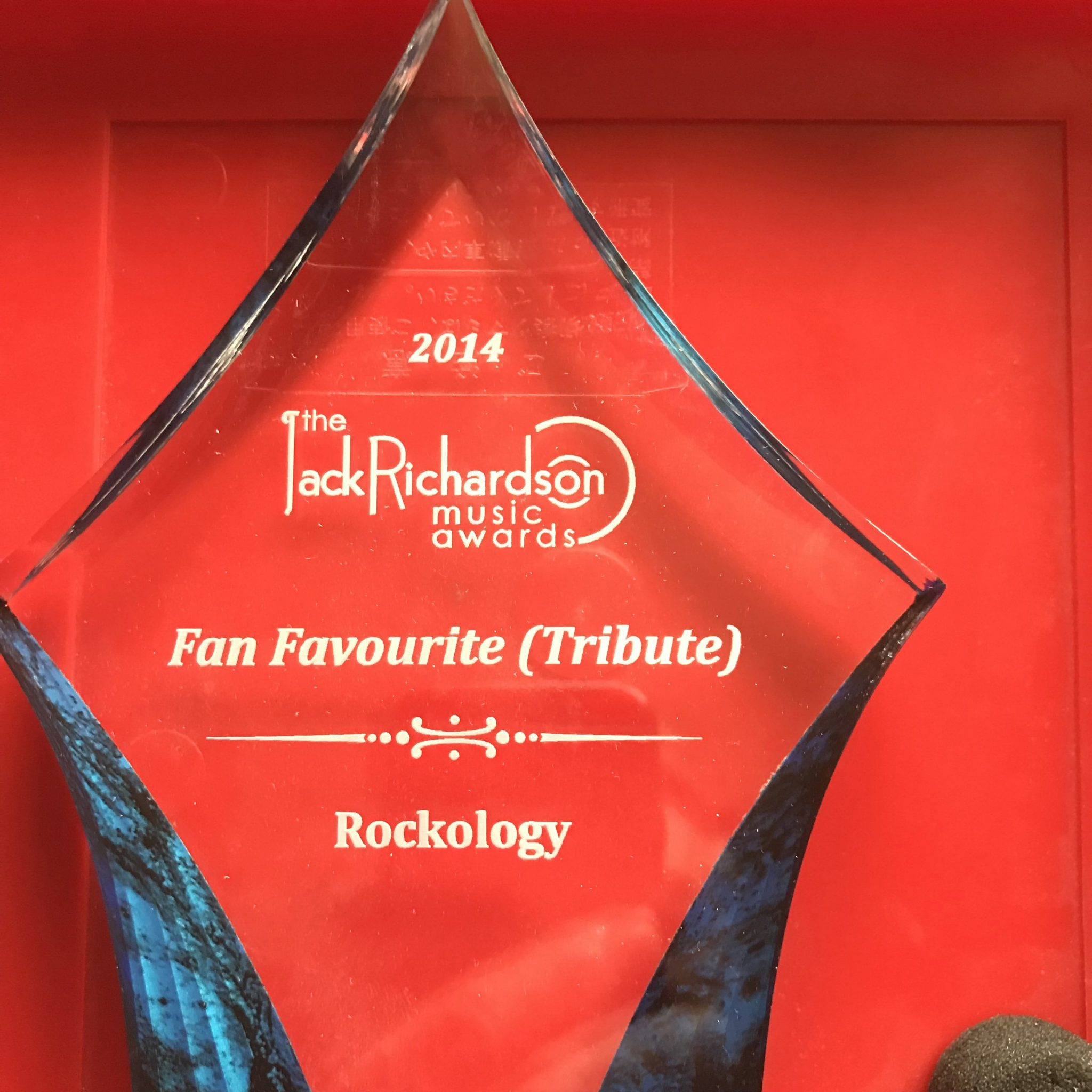 This trophy needed some help to find its way to Scott Szeryk, commander of the Rockology project.