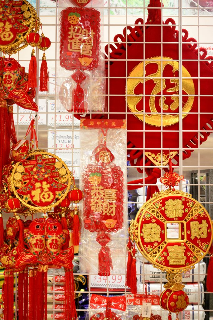 Red and gold decorations are everywhere during Chinese New Year. Photo by Minyi Huang.